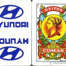 Barajas de cartas: HYUNDAI - BARAJA ESPAÑOLA 40 CARTAS. Lote 54408223