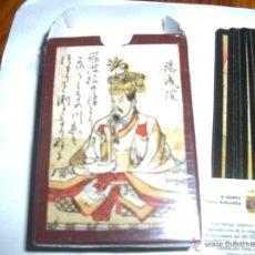 Barajas de cartas: BARAJA HYAKUNIN ISSHY UTA. JAPON - SIGLO XVIII - EXCELENTE ESTADO. Lote 54526296