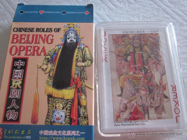 Barajas de cartas: CHINESE ROLES OF BEIJING OPERA - Foto 3 - 54646532