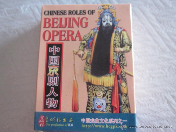 Barajas de cartas: CHINESE ROLES OF BEIJING OPERA - Foto 4 - 54646532