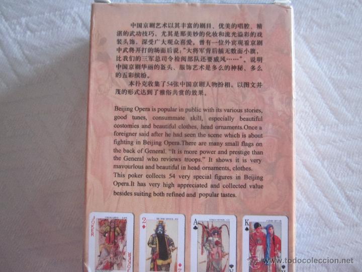 Barajas de cartas: CHINESE ROLES OF BEIJING OPERA - Foto 5 - 54646532