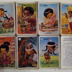 Barajas de cartas: ANTIGUA BARAJA EL JUEGO DE LAS 7 FAMILIAS. FOURNIER 1964 ORIGINAL.. Lote 115414292