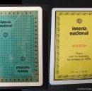Barajas de cartas: BARAJA LOTERIA NACIONAL 1975 TEMA FILATELIA, PRECINTADA SIN ABRIR. Lote 56006275