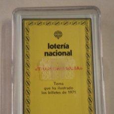 Mazzi di carte: BARAJA LOTERÍA NACIONAL TAUROMAQUIA - TEMA QUE HA ILUSTRADO LOS BILLETES EN 1971. Lote 56039271