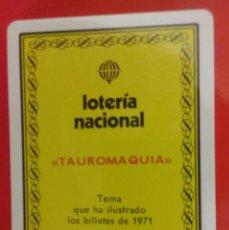 Barajas de cartas: BARAJA LOTERIA NACIONAL 1971 TEMA TAUROMAQUIA, PRECINTADA SIN ABRIR. Lote 56096116