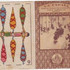 Barajas de cartas: NAIPE DE FABRICA MODELO CHOCOLATES LA ESPAÑA . NAIPES SANTA ENGRACIA DE MADRID. Lote 56128457