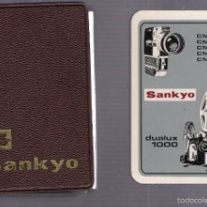 Barajas de cartas: -65268 BARAJA POKER CAMARAS DE VIDEO Y FOTOGRAFICAS SANKYO, PUBLICITARIA. Lote 59470055