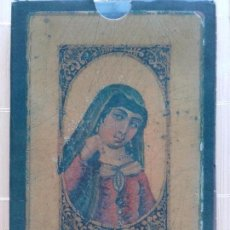 Barajas de cartas: REPRODUCCIÓN DE BARAJA PARA JUEGO AS NAS. PERSIA S. XIX. DEL ORIGINAL DEL MUSEO FOURNIER. Lote 60196259
