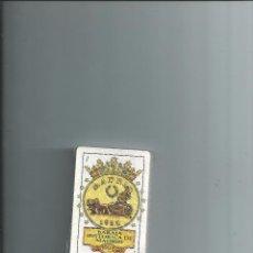 Barajas de cartas: BARAJA HISTÓRICA DE MADRID - 1992 - A ESTRENAR, CON SU ENVUELTA DE PLÁSTICO. Lote 62637632