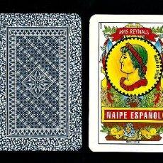 Barajas de cartas: BARAJA ESPAÑOLA. MAS-REYNALS. 50 CARTAS. ESTUCHE CAJA DE PLASTICO.. Lote 68214073