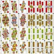 Barajas de cartas: BARAJA HUNGARA COMPLETA 32 CARTAS. PIATNIK. MAGYAR KARTYA. . Lote 68756881