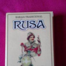 Barajas de cartas: BARAJA TRADICIONAL RUSA 55 CARTAS. FOURNIER. NUEVA. SIN USO.. Lote 76581695