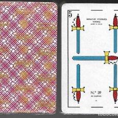 Barajas de cartas: BARAJA Nº 39 DE FOURNIER, 40 CARTAS PRECINTADA.. Lote 81154348
