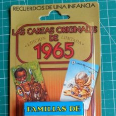 Baralhos de cartas: BARAJA FAMILIAS DE 7 PAISES NUEVA FOURNIER. Lote 89104200