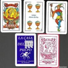 Barajas de cartas: BARAJA NAIPES MILANO Nº 1 DE 1988, REVERSO LA CASA DEL PULPO, 48 CARTAS + 2 COMODINES. SIN ESTRENAR.. Lote 90232992