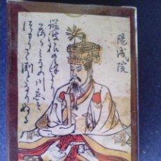 Barajas de cartas: BARAJA HYAKUNIN ISSHU UTA KARUTA JAPON SIGLO XVIII (1750 ) FACSIMIL. Lote 96953207