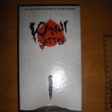 Barajas de cartas: KANJI BATTLE. SAGE. Lote 97814303