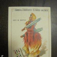 Barajas de cartas: BARAJA CHOCOLATES EL BARCO GRANDE - 7 DE BASTOS - CROMO SUELTO - VER FOTOS - (V-12.113). Lote 99647463