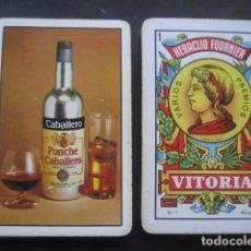 Barajas de cartas: BARAJA ESPAÑOLA FOURNIER. PUBLICIDAD PONCHE CABALLERO. PUERTO DE SANTA MARIA. Lote 103872851
