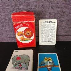 Barajas de cartas: BARAJA EL JUEGO DE LAS PAREJAS EDICIONES RECREATIVAS. Lote 105253803