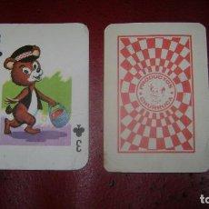 Barajas de cartas: LA IMPOSIBLE BARAJA JUEGO DE CARTAS DE PIPAS CHURRUCA TIPO FRANCES DOS CARTAS . Lote 106100067