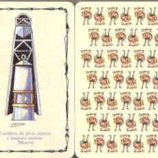 Barajas de cartas: BARAJA, OROPESA DEL MAR-CASTELLÓN, MUSEO DEL NAIPE, FOURNIER , TIRADA LIMITADA, NUEVA, SIN PRECINTAR. Lote 108265755