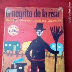Barajas de cartas: RARISIMA BARAJA DE PAREJAS EDUCA AÑOS 70 EL NEGRITO DE LA RISA. Lote 110125439