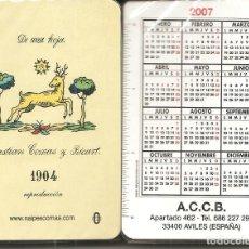 Barajas de cartas: BARAJA, ESPAÑOLA DE A.C.C.B. DE CASA COMAS, 2007 ,REPRODUCCIÓN, REVERSO CALENDARIO. Lote 110387895