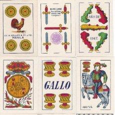 Barajas de cartas: BARAJA DE NAIPES COMAS DEL AÑO 1947 CON 40 CARTAS CON TIMBRE DE EXPORTACION (NUEVA SIN CAJA). Lote 114971003