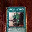 Barajas de cartas: CARTAS TRADING CARD GAME YU GI OH DE KONAMI - YUGIOH 1996- 1ª EDICIÓN - MASCHERA DELL´EROE. Lote 120037823