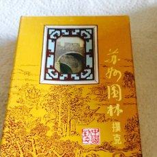 Barajas de cartas: ANTIGUA BARAJA CHINA. Lote 123609251