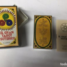 Barajas de cartas: BARAJA TAROT FOURNIER 1º EDICIÓN. Lote 128259352