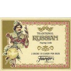 Barajas de cartas: TRADITIONAL RUSSIAN PLAYING CARDS (BARAJA DE CARTAS). Lote 131610170