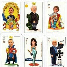Barajas de cartas: BARAJA ESPAÑOLA HISPANIA. Lote 139626826
