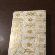 Barajas de cartas: BARAJA DE CARTAS FOURNIER PRECINTADA . Lote 140822530