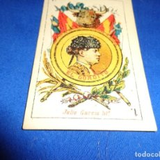 Barajas de cartas: PEDRO MALDONADO - NAIPE ANTIGUO DE LA BARAJA PEDRO MALDONADO EN CARTON! SM. Lote 141585594