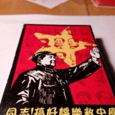 Barajas de cartas: NAIPES DOS BARAJAS POKER TEMÁTICA CHINA Y TAIWAN, CHIANG KAI-SHEK Y MAO TSE TUNG. Lote 145918590