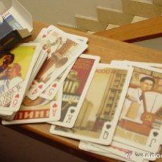 Barajas de cartas: BARAJA RUSA DE POKER CON CARTAS PROPAGANDA SOVIETICA. Lote 148966598