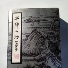 Barajas de cartas: CARTAS CHINAS POKER. Lote 151965326
