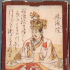Barajas de cartas: BARAJA HYAKUNIN ISSHU UTA KARUTA - JAPÓN - SIGLO XVIII (1750) - FACSIMIL ¡IMPECABLE!. Lote 153609338
