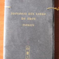 Barajas de cartas: APOLOGIA DEL LIBRO DE THOT. Lote 157717734