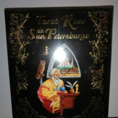 Barajas de cartas: SAN PETESBURGO TAROT.CARTAS+LIBRO.. Lote 158784704