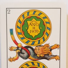 Barajas de cartas: BARAJA FRANCESA HERACLIO FOURNIER N°25 1970.. Lote 159221976