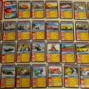 Barajas de cartas: BARAJA DE CARTAS INFANTIL. CUARTETOS. VEHÍCULOS COCHES DE RECORD. ALEMANIA. 70 GR. Lote 159684542