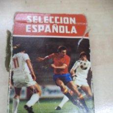 Barajas de cartas: BARAJA DE 32 CARTAS SELECCIÓN ESPAÑOLA 1982.HERACLIO FOURNIER AFE.. Lote 159827166