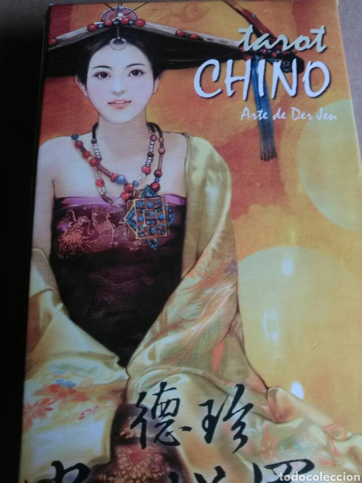 Barajas de cartas: TAROT CHINO. - Foto 3 - 161059072