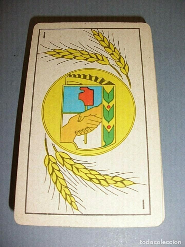 Barajas de cartas: RARISIMA BARAJA POLITICA PERONISTA ELECCIONES ARGENTINA EVA Y PERON 1951 - Foto 4 - 168569776