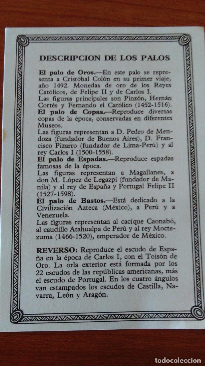 Barajas de cartas: ESTUCHE CON BARAJA IBEROAMERICANA PRECINTADA REEDICION DE 1979. - Foto 6 - 170267996