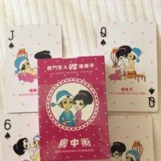 Barajas de cartas: BARAJA CHINA NUEVA . Lote 174389130
