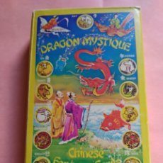 Barajas de cartas: DRAGON MYSTIQUE CHINESE FORTUNE CARDS - MADE IN HONG KONG - 1976. Lote 175006750